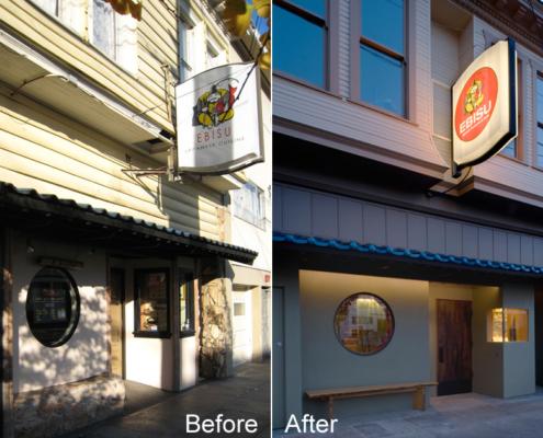 Ebisu Restaurant exterior - Before and After