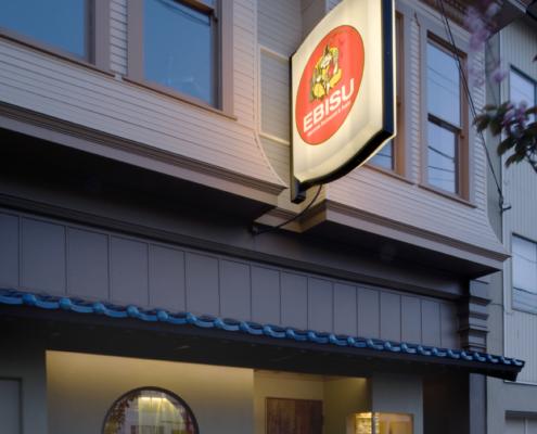 Ebisu Restaurant - exterior
